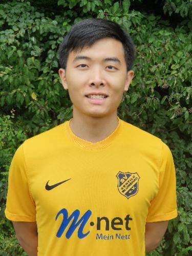 Haonan Yu